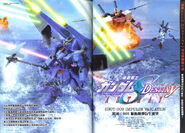 Gundam SEED Destiny Astray PN 28