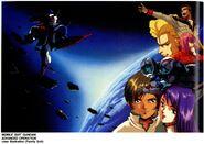 Mobile Suit Gundam Advanced Operation Case Illustration