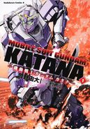 Mobile Suit Gundam Katana Volume Cover