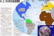 Regild Century Map.jpg