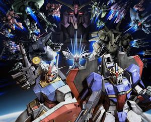 Gundam (franquicia).png