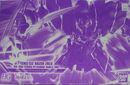 HG Rozen Zulu Elite Rose Guard Clear Ver.jpg