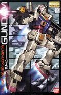 MG - RX-78-2 OYW 0079 - Boxart