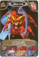 Gundam Combat 17