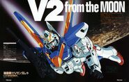 Gundam V Article 3