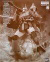 Gunpla MG MS06K-Unicorn box.jpg