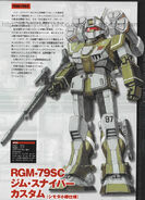 RGM-79MSVRc