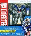 RobotDamashii gn-0000 p01.jpg