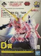 SDEX Unicorn Gundam -Solid Clear-