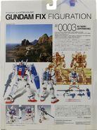 GFF 0003 GundamGP01 box-back