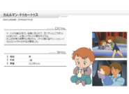 Victory Gundam Character Sheet 012