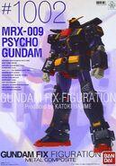 GFFMC mrx009-Original p01 front