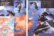 Gundam SEED Destiny Astray PN 32