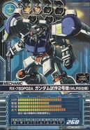 Rx78gp02a-MLRS p01 GundamCardBuilder