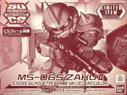 SDCS Char's Zaku II (Cross Silhouette Frame Ver.) -Clear Color-