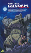 Gundam 08th Last Resort