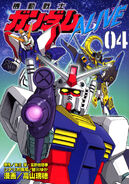 Gundam Alive Vol 4 Cover