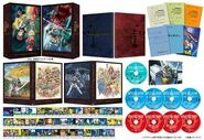 Mobile Suit Gundam 0079 Remaster Blu-ray Box