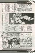 Mobile Suit Zeta Gundam Define 177