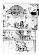 Gundam Unicorn - The Noble Shroud v2 RAW 02 096