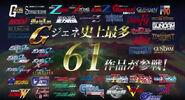 SD Gundam G Generation4