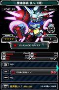 Gundam AGE-1 Titus Gundam Battle Royale