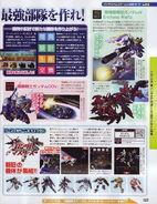 SD Gundam G Generation16