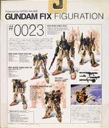 GFF 0023 HyakuShiki box-back