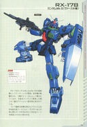 GundamMK2-MSVR
