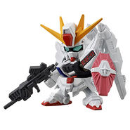 Silhouette Gundam Kai Next