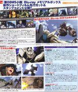 The 08th MS Team - Battle in Three Dimensions OVA