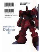 Cover Vol.2