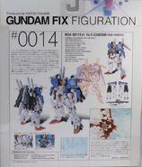 GFF 0014 Ex-SGundam-TaskForceAlpha box-back