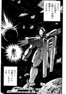 GundamF910199