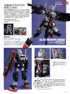 HG - RX-78-1 - Prototype Gundam1
