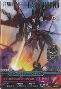 Gundam AGE-2 Dark Hound Try Age 4