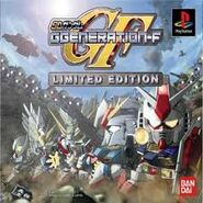 SD Gundam G Generation F front Cover