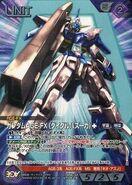 Gundam AGE-FX Carddass 1
