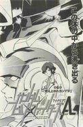Gundam Build Fighters Amazing Cap 6
