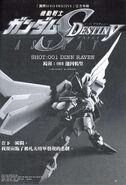 Gundam SEED Destiny Astray PN 07
