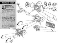 MS-21C Dra-C Lineart