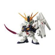 V Gundam Dash