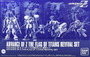 Advance of Z The Flag of Titans Revival Set