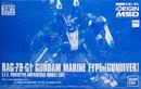 HGGTO RAG-79-G1 GUNDAM MARINE TYPE [GUNDIVER].png
