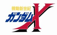 Logo After War Gundam X
