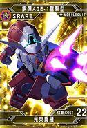 Gundam AGE-1 Titus GCC