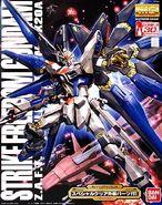 MG Strike Freedom Gundam 30th