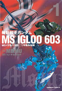Mobile Suit Gundam MS IGLOO 603 Cover v1