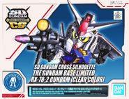 SDCS Gundam -Clear Color-