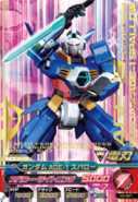 Gundam AGE-1 Spallow Try Age 7